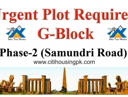 Citi Housing Faisalabad