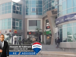 For Rent  Clinic in kargo mall