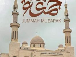 Jummah Mubarak!