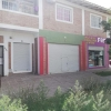 Commercial Premises Rental